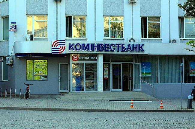 COMINVESTBANK increased authorized capital of 250 mln. UAH. according to the plan.